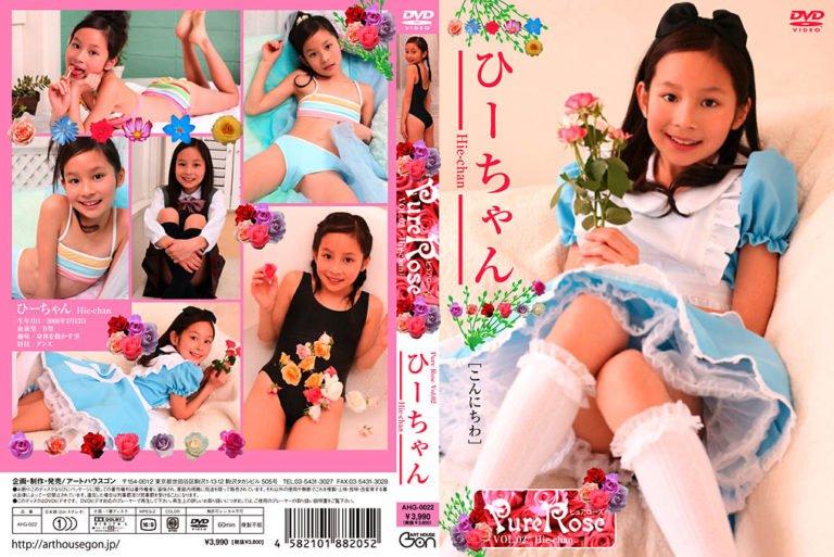 ピュアローズ Vol.02 詩宮妃乃