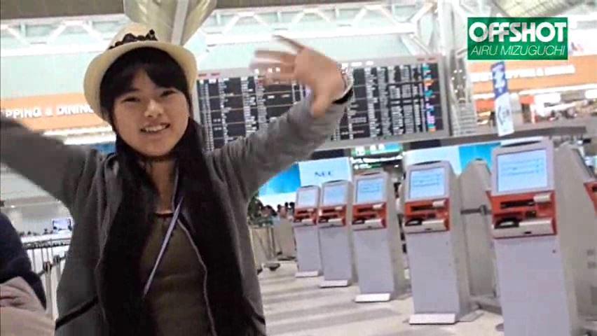 「愛琉の課外授業 Vol.36 水口愛琉」空港
