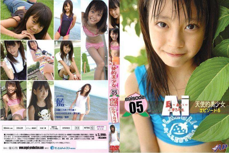 天使的美少女エピソード5 藍 小学3年生