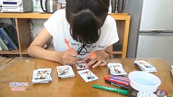ヒラヒラヒナリ 工藤ひなり【画像】20