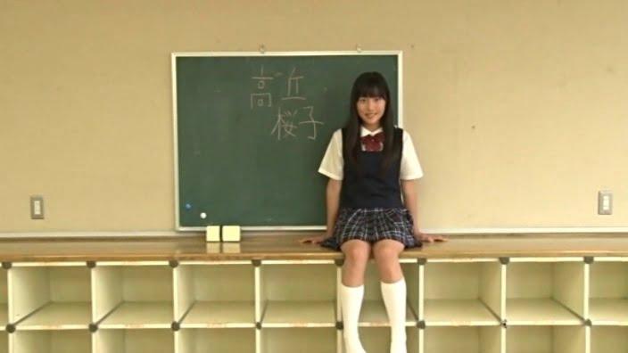 桜色の笑顔 高丘桜子(岡本桃佳)【画像】01