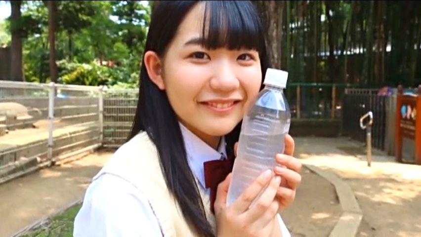 「ふわフワふわリン 渡部りん」制服ペットボトル