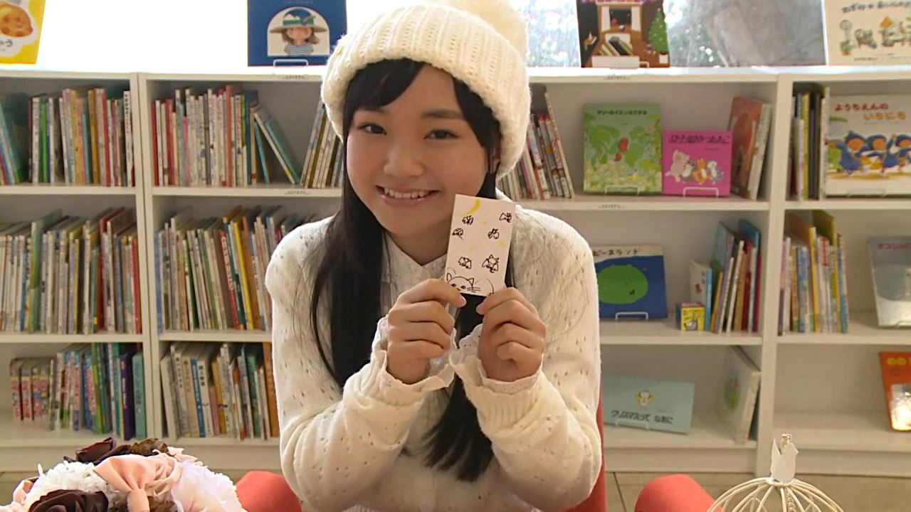 「はじめまして 学校なう! 見上瑠那」ニット帽カード
