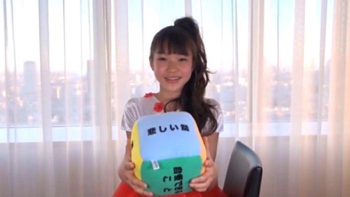 ハローハロー Vol.03「さわこ」赤スカートサイコロ