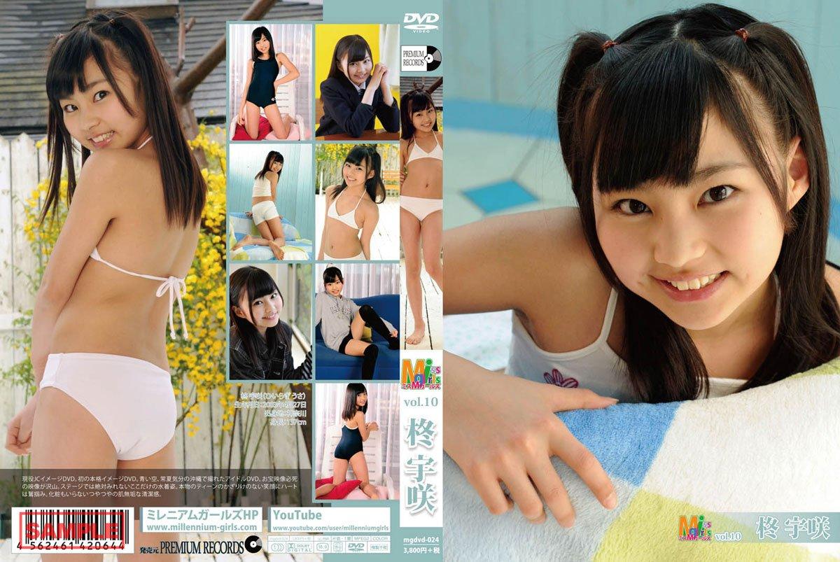 ミスMガールズ Vol.10 柊宇咲