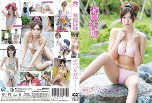 美☆少女時代 Vol.11 瀬島紗理