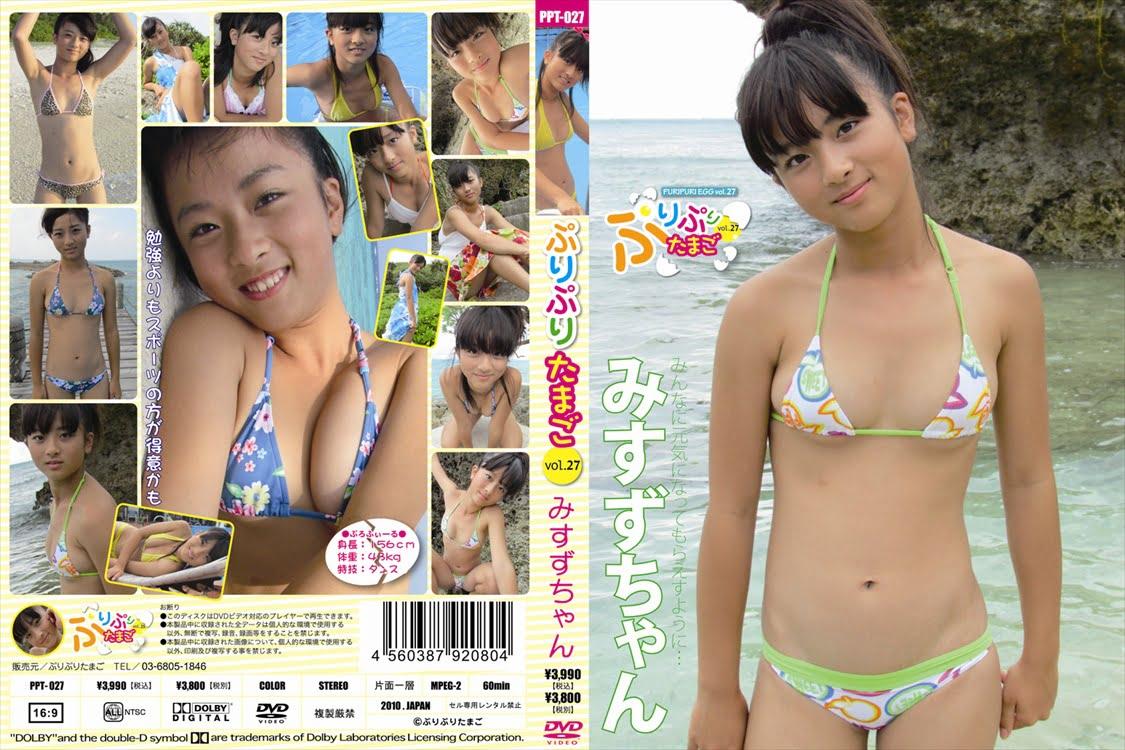 ぷりぷりたまご Vol.27 みすずちゃん