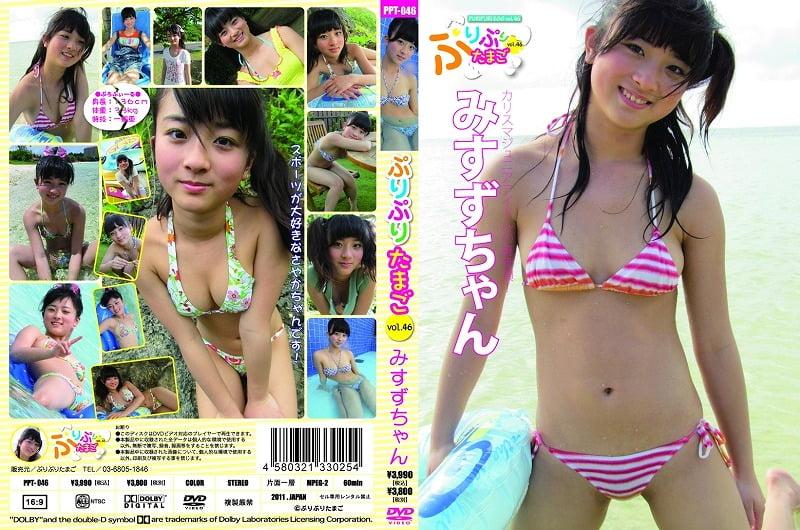 ぷりぷりたまご Vol.46 みすずちゃん