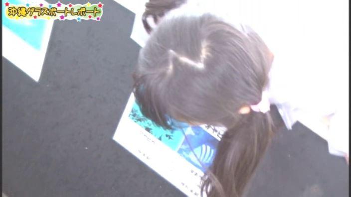アイドルスイートプリキュア 星名はる 9歳小4「星名はる」グラスボート水中眺め