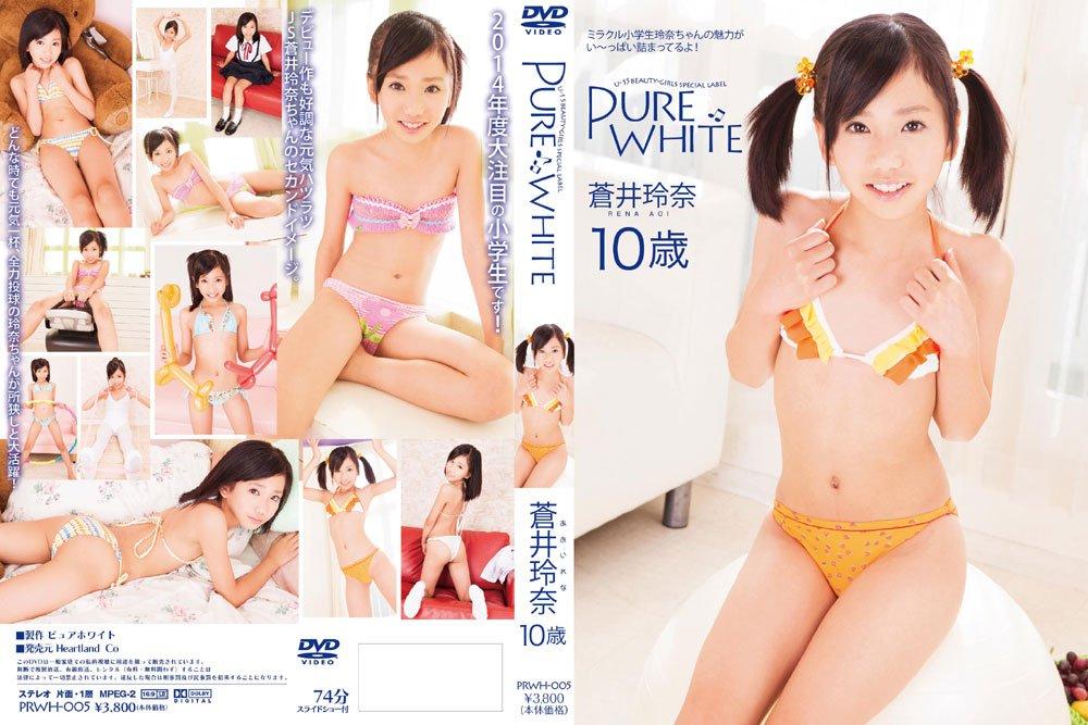 Pure White 「蒼井玲奈」