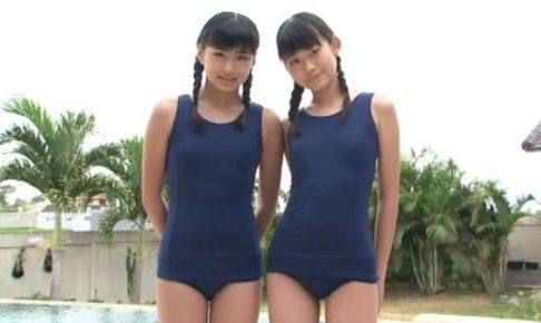 「Pure teen 水野舞&清水ちか」スクール水着全身立ち