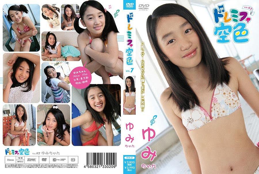 ドレミファ空色 Vol.7 ゆみ