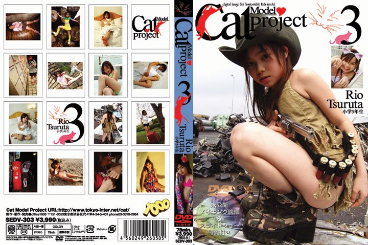 Cat Model Project Vol.3 鶴田里緒