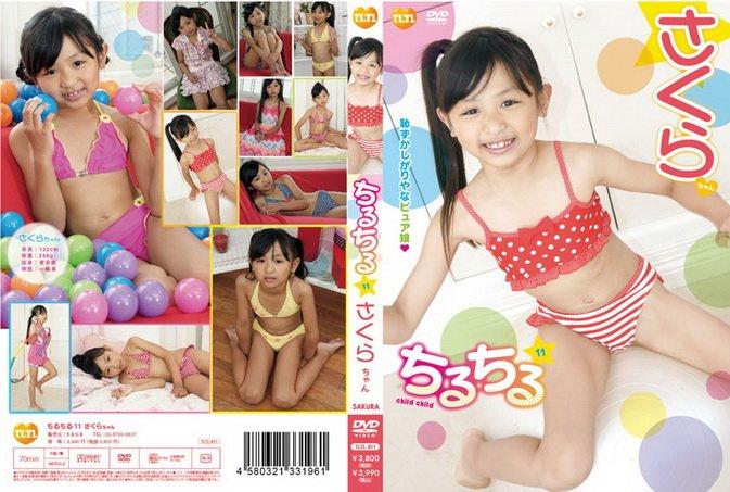 チルチル Vol.11 さくらちゃん さくら(かえで)