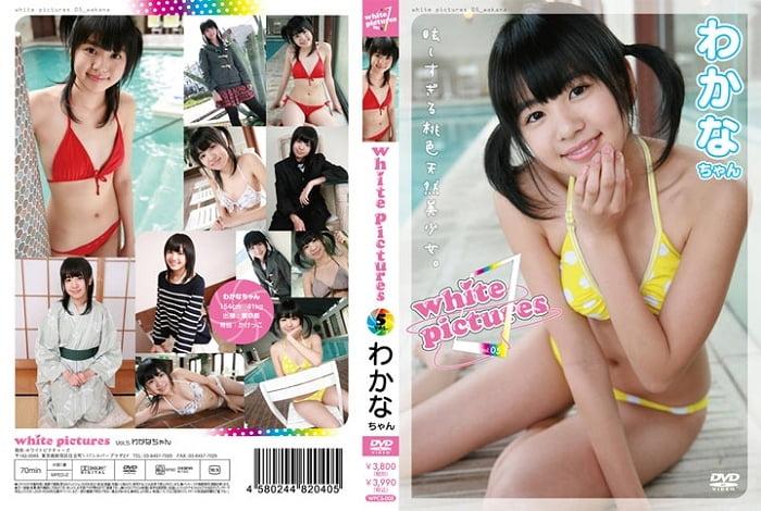 ホワイトピクチャーズ Vol.5 わかなちゃん
