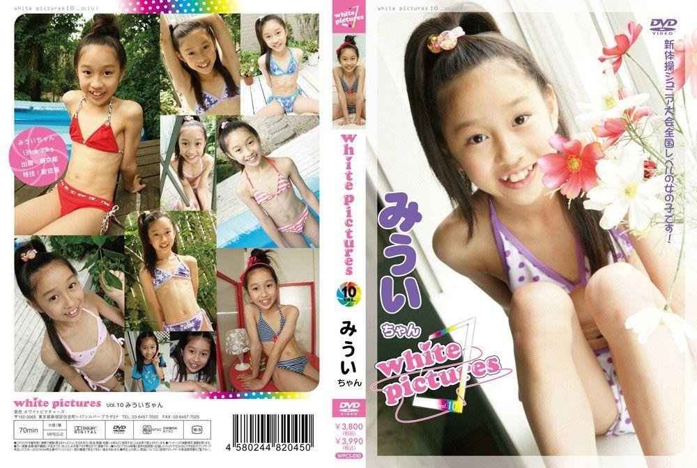 ホワイトピクチャーズ Vol.10 みういちゃん